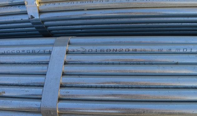 镀锌钢管DN20