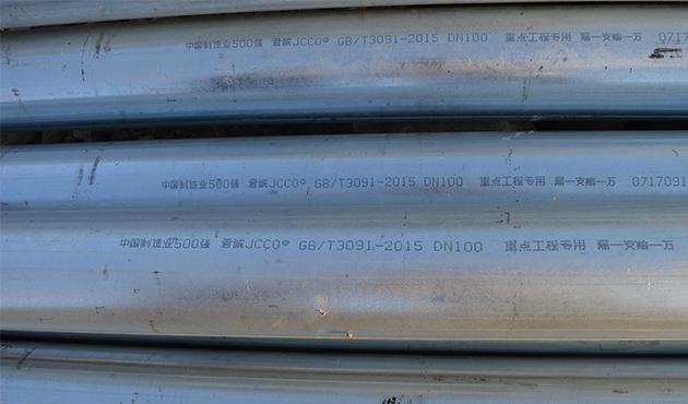 镀锌钢管DN100